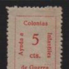 Sellos: VIÑETA- 5 CTS.. AYUDA COLONIAS INFANTILES DE GUERRA,- VER FOTO .VER FOTO. Lote 222482468