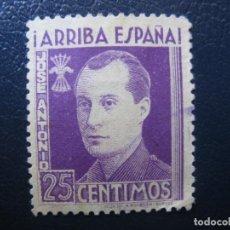 Sellos: JOSE ANTONIO PRIMO DE RIVERA, SELLO USADO. Lote 222483140
