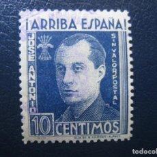 Sellos: JOSE ANTONIO PRIMO DE RIVERA, SELLO USADO. Lote 222483237