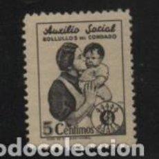 Sellos: BOLLULLOS DEL CONDADO,- 5 CTS. NEGRO.- VER FOTO. Lote 222486543