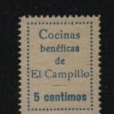 Sellos: EL CAMPOLLO, 5 CTS,. COCINA BENEFICA,- TIPO I , VER FOTO. Lote 222486691
