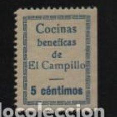 Sellos: EL CAMPOLLO, 5 CTS,. COCINA BENEFICA,- TIPO II , VER FOTO. Lote 222486741