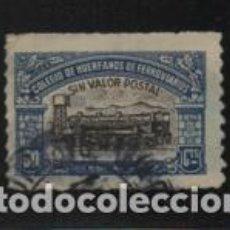 Sellos: HUERFANOS FERROVIARIOS,- 50 CTS,- VER FOTO. Lote 222486896