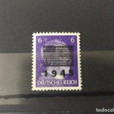Sellos: LIBERACION NETSCHKAU ZONA SOVIETICA, SEGUNDA GUERRA MUNDIAL. WWII 1945.. Lote 222504885