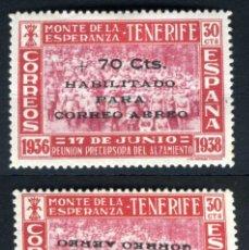 Sellos: XS- CANARIAS MONTE ESPERANZA 1938 +70 CTS CORREO AEREO SOBRECARGA INVERTIDA Y NORMAL. Lote 222512133