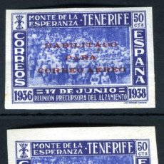 Sellos: XS- CANARIAS MONTE ESPERANZA 1938 50 CTS CORREO AEREO SOBRECARGA INVERTIDA Y NORMAL SIN DENTAR. Lote 222512215