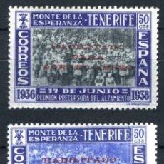 Sellos: XS- CANARIAS MONTE ESPERANZA 1938 50 CTS CORREO AEREO LOTE X2 AZUL Y AZUL Y GRIS. Lote 222512276