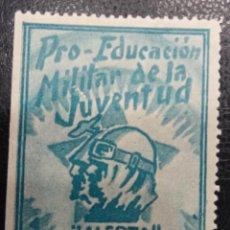 Sellos: MADRID. EDIFIL 106 * 10 CTS ALERTA, PRO EDUCACIÓN MILITAR ...... Lote 222546907