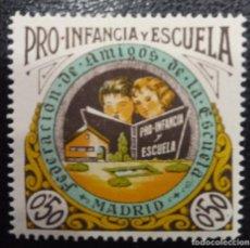 Sellos: MADRID EDIFIL 63 *. 0.50 PTAS PRO INFANCIA Y ESCUELA.. Lote 222551590