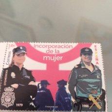 Sellos: SELLO INCORPORACION DE LA MUJER GUARDIA CIVIL Y POLICIA. Lote 222560347