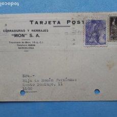 Sellos: TARJETA CENSURADA. PUBLICIDAD DE CERRADURAS Y HERRAJES MON. AÑO 1939.. Lote 222578695