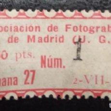 Sellos: MADRID. EDIFIL NO CATALOGADO. 1.50 PTAS ASOCIACIÓN DE FOTOGRABADORES ....... Lote 222579327
