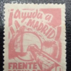 Sellos: MADRID. EDIFIL 91 *. 10 CTS AYUDA A MADRID, FRENTE POPULAR.. Lote 222582675
