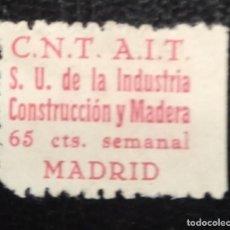 Sellos: MADRID. EDIFIL 44 *. 65 CTS C.N.T A.I.T S.U. DE LA INDUSTRIA Y CONTRUCCIÓN....... Lote 222589481
