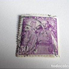 Sellos: FILATELIA SELLO DE FRANCO DE 50 CTS. Lote 222613910