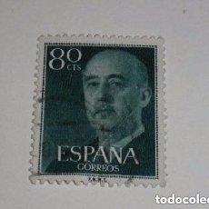 Sellos: ESPAÑA, SELLO DE FRANCO DE 80 CÉNTIMOS. Lote 222614052