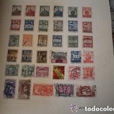 Sellos: ESPAÑA - LOTE DE 35 SELLOS USADOS. Lote 222614170