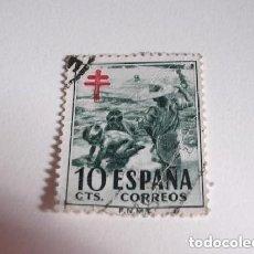 Sellos: SELLO ESPAÑA 10 CÉNTIMOS DE PESETA. Lote 222614190