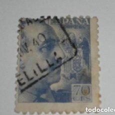 Sellos: SELLO DE FRANCO DE 70 CÉNTIMOS CON MATASELLOS DE MELILLA. Lote 222614298