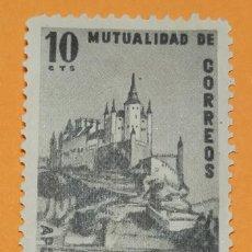 Sellos: VIÑETA MUTUALIDAD DE CORREOS APORTACION VOLUNTARIA, SIN VALOR POSTAL. Lote 222719295