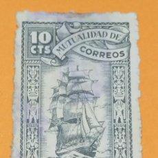 Sellos: VIÑETA MUTUALIDAD DE CORREOS APORTACION VOLUNTARIA 10 CTS. Lote 222720235