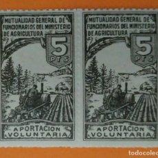 Sellos: VIÑETA MUTUALIDAD GENERAL DE FUNCIONARIOS DEL MINISTERIO DE AGRICULTURA APORTACION VOLUNTARIA 5 CTS. Lote 222720383
