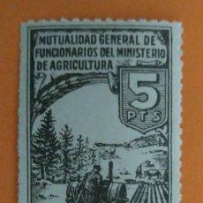 Sellos: VIÑETA MUTUALIDAD GENERAL DE FUNCIONARIOS DEL MINISTERIO DE AGRICULTURA APORTACION VOLUNTARIA 5 CTS. Lote 222720405