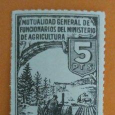 Sellos: VIÑETA MUTUALIDAD GENERAL DE FUNCIONARIOS DEL MINISTERIO DE AGRICULTURA APORTACION VOLUNTARIA 5 CTS. Lote 222720412