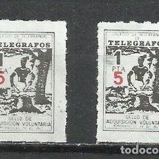 Sellos: 954-COLEGIO DE HUERFANOS DE TELEGRAFOS,CORREOS FISCALES SOBRECARGA DIFERENTE 2 HABILITACIONES NUEVO. Lote 222732233