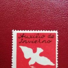 Sellos: AUXILIO DE INVIERNO - FALANGE - 3 PESETAS. Lote 222899592