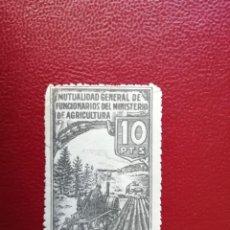 Sellos: MUTUALIDAD GENERAL DE FUNCIONARIOS DEL MINISTERIO DE AGRICULTURA - VALOR FACIAL 10 PESETAS. Lote 222902295