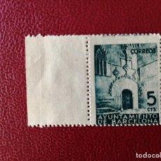 Sellos: PUERTA GÓTICA DEL AYUNTAMIENTO DE BARCELONA - EDIFIL 20 - AÑO 1938. Lote 222907418