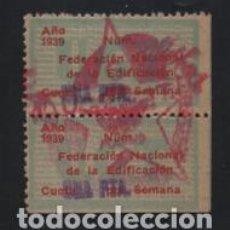 Sellos: U.G.T. 1 PTA,PAREJA CON SELLADO, FED. NAC. DE EDIFICACION, AÑO 1939, VER FOTO. Lote 222917446