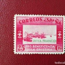 Sellos: CORREOS ESPAÑA - ¡VIVA FRANCO! - PRO BENEFICENCIA - ISLA CRISTINA - VALOR FACIAL 25 CENTIMOS. Lote 222948260