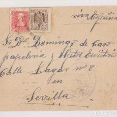 Sellos: SOBRE. ALCAÑIZO, TOLEDO. FISCAL. 1938. RARO EN CARTA. Lote 223046811