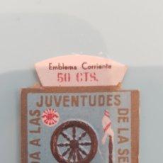 Selos: AYUDA A LAS JUVENTUDES DE LA SECCIÓN FEMENINA. Lote 223234068