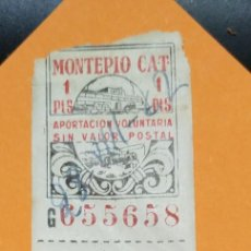 Sellos: VIÑETAS MONTEPIO CAT 1 PTA NEGRO Y CARMIN, 5 PTS VERDE Y NEGRO. Lote 223393746