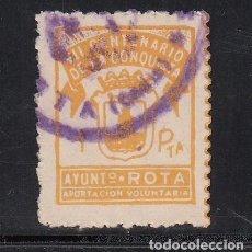 Timbres: VII CENTENARIO DE LA CONQUISTA, AYUNTAMIENTO DE CÁDIZ, 1 PTS AMARILLO. Lote 223396520