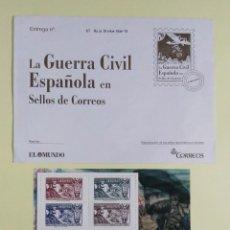 Sellos: LA GUERRA CIVIL EN SELLOS DE CORREOS - ZUMALÁCARREGUI 1937 - EDICION 70 ANV. EL MUNDO - CORREOS. Lote 223627617