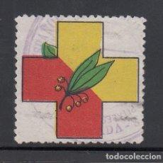 Timbres: FRENTE Y HOSPITALES, EMBLEMA. S/V ROJO VERDE Y AMARILLO ( 30 X 32 MM) (AL.17), MAT. GRANADA.. Lote 223804603