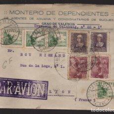 Sellos: POSTAL CIRCULADA A FRANCIA- C.M. AVION-- MONTEPIO DE DEPENDIENTES- - VER FOTO. Lote 224024652