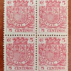 Sellos: ESPAÑA, FISCALES ESPECIAL MÓVIL 5CTS. MNH**EN BL. DE 4 (FOTOGRAFÍA REAL). Lote 224192668