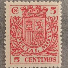 Sellos: ESPAÑA, FISCALES ESPECIAL MÓVIL 5 CTS. MNH**(FOTOGRAFÍA REAL). Lote 224193442
