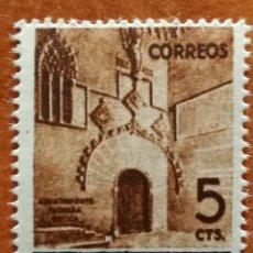 Sellos: ESPAÑA, LOCALES BARCELONA N°13 MNH**(FOTOGRAFÍA REAL). Lote 224197646