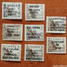 Sellos: ESPAÑA, PATRIÓTICOS MNH** 8 SELLOS (FOTOGRAFÍA REAL). Lote 224198168