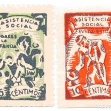 Sellos: S140 LOTE 2 VIÑETAS GUERRA CIVIL - ASISTENCIA SOCIAL: EVITA ESTO & HOGARES DE LA INFANCIA. Lote 224265908