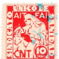 Sellos: S150 AIT - FAI - CNT - SINDICATO UNICO DE SANIDAD - PRO HOSPITAL – VIÑETA 1937. Lote 224266015