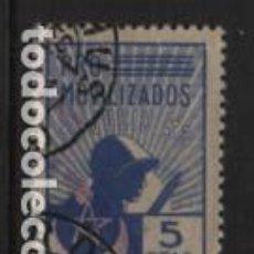 Sellos: MARRUECOS,- 5 PTAS. PRO MOVILIZADOS.- VER FOTO. Lote 224417051