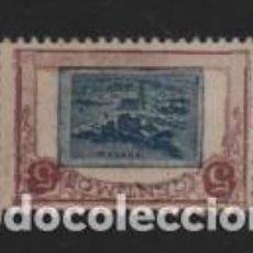 Sellos: MALAGA, 5 CTS,- VARIEDAD: CENTRO INVERTIDO.- VER FOTOS. Lote 224417666