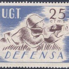 Sellos: U.G.T. DEFENSA 25 CTMS. CENTRADO DE LUJO. ESCASO. MNH **. Lote 224438197